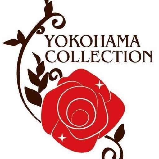 横浜コレクション2017 ハマコレ